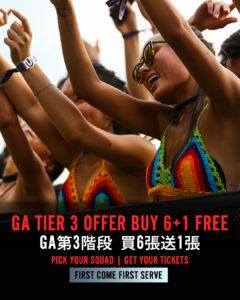 RTUHK 18 Buy6+1 Free