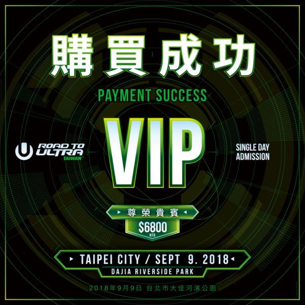 RTUTW 18 VIP 1 Day Payment Success