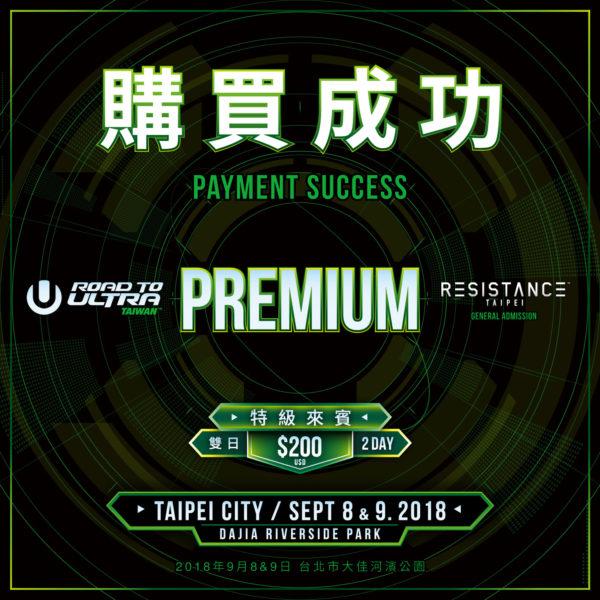 RTUTW 18 PREMIUM 2 Day USD Payment Success