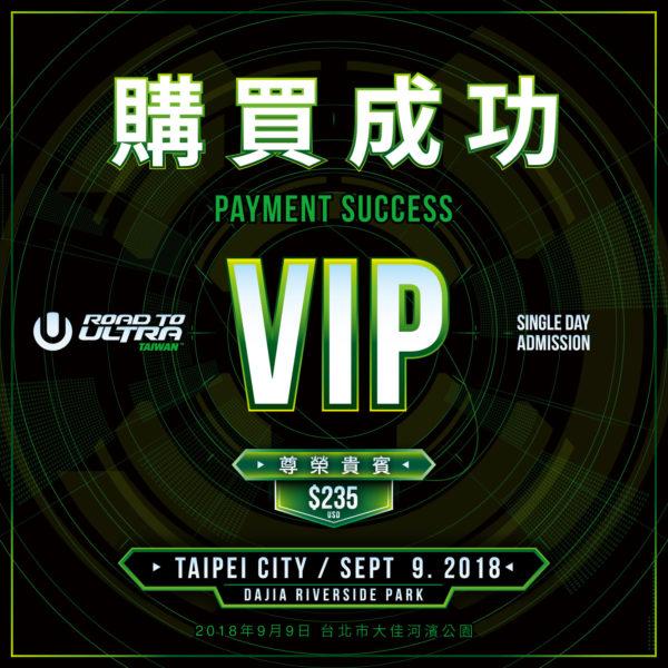 RTUTW 18 VIP 1 Day USD Payment Success