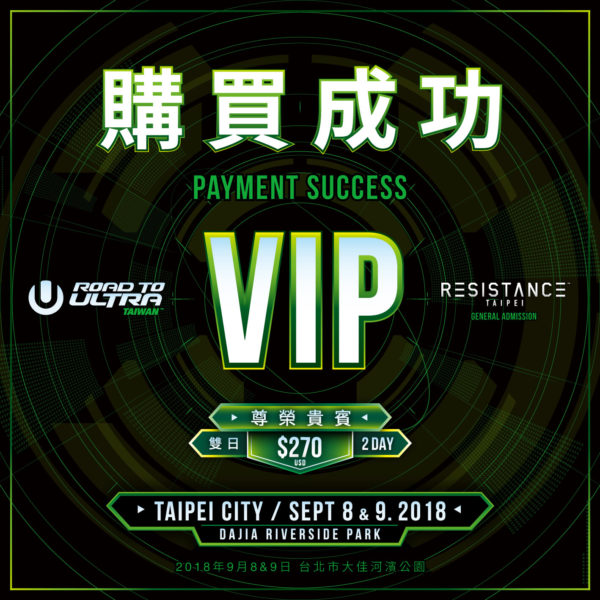RTUTW 18 VIP 2 Day USD Payment Success