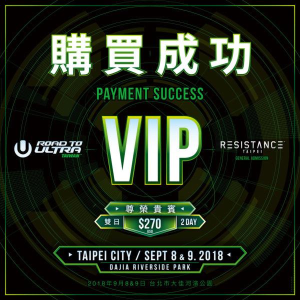 RTUTW 18 VIP 2 Day USD Payment Success