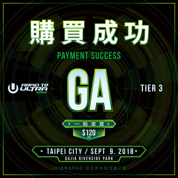 RTUTW 18 GA 1 Day Tier 3 USD Payment Success