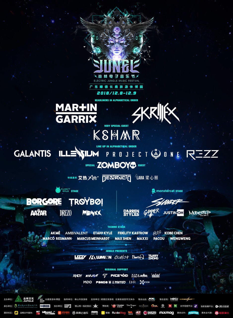 Electric Jungle 2018 Lineup