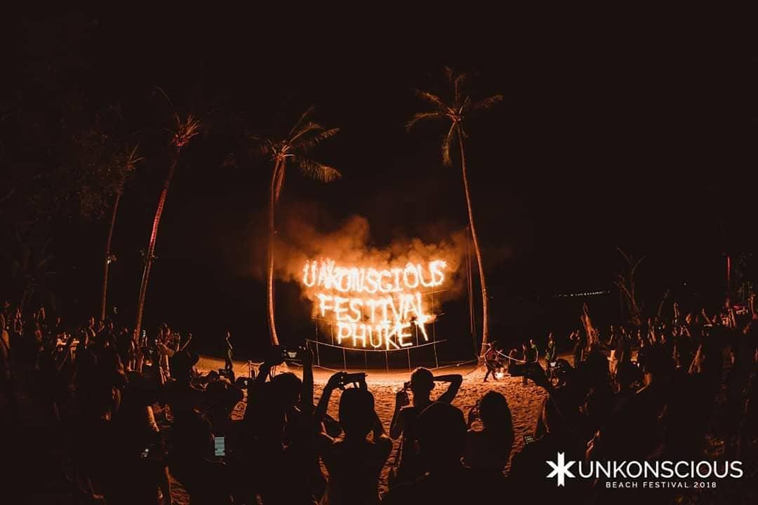unkonscious music festival