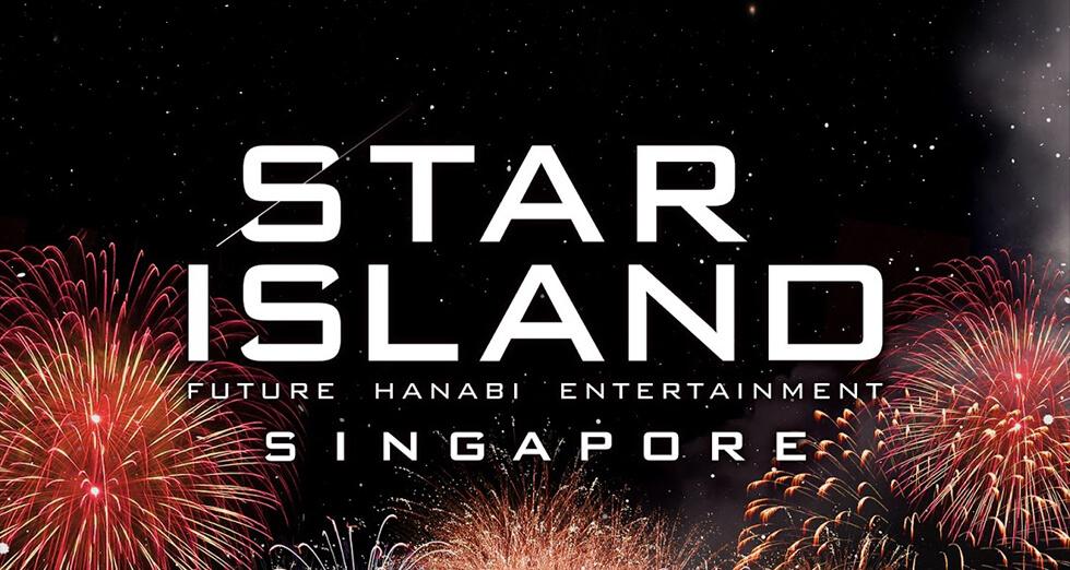 Star Island Singapore Banner