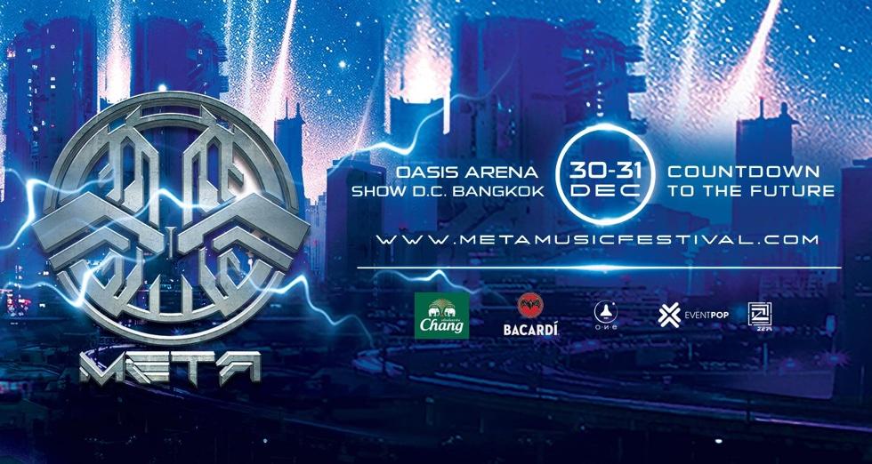 Meta Music Festival 2018