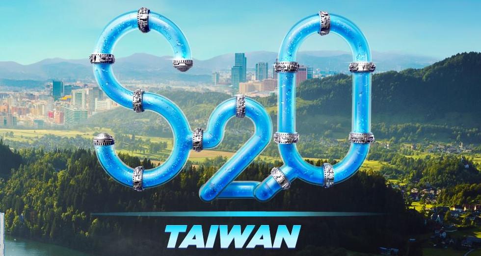S2o Taiwan Banner