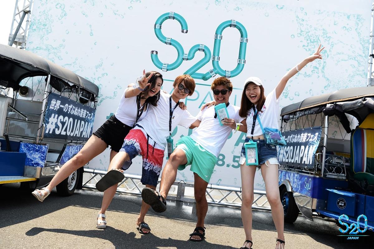 s2o japan image