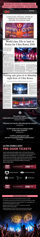 Ultra Korea 2019 PD Poster 003