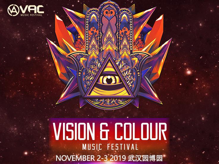 VAC Music Festival 2019
