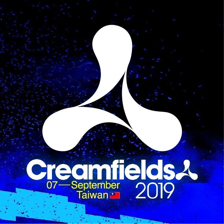 Creamfield Taiwan 2019