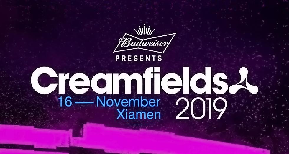Creamfields2019 Cover 980x522 2